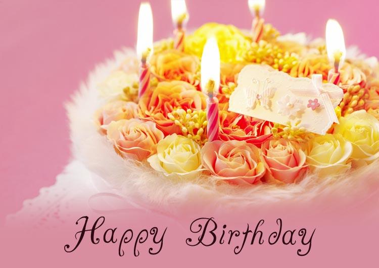 Birthday email stationery stationary Birthday Cake For Lover