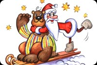 Santa Claus Having Fun With His Bear Stationery, Backgrounds