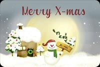 Merry Christmas From Frosty Stationery, Backgrounds