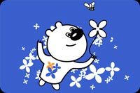 Get well email stationery. Bear With Flower In Blue Background