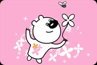 Get well email stationery. Bear With Flower In Pink Background