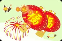 Happy Chinese New Year Stationery, Backgrounds