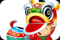 New year email stationery. Kid Lion Dance