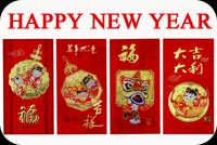 Happy New Year Chinese Stationery, Backgrounds